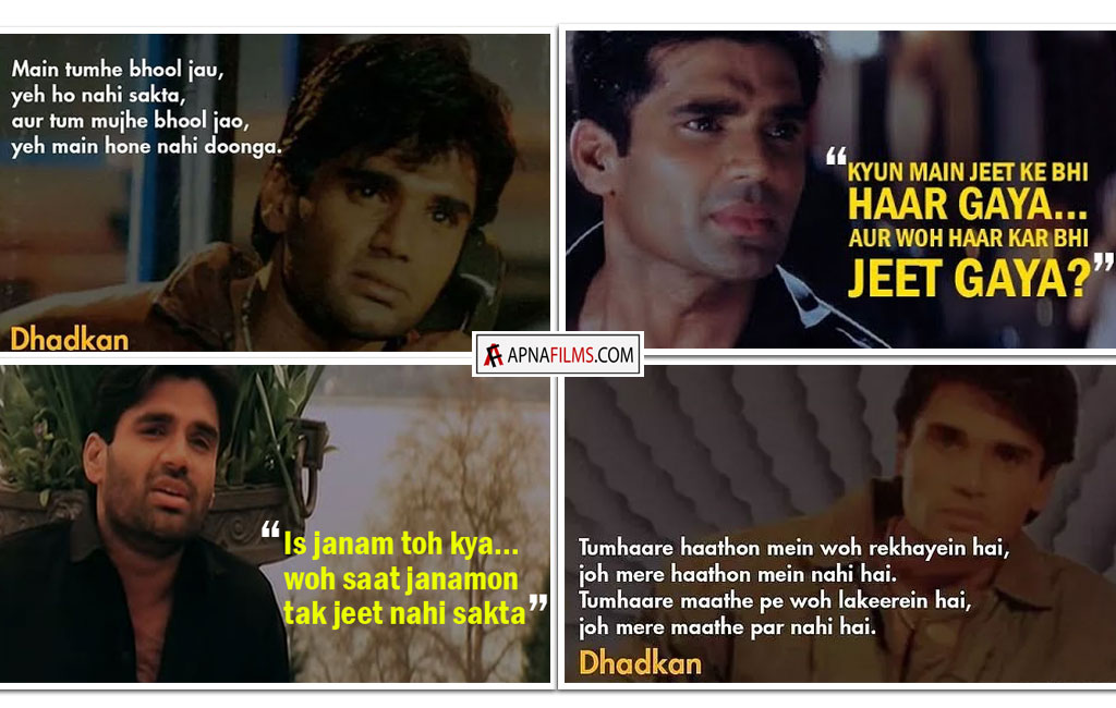 How Dev In Dhadkan Became A Millionaire In 3 years?