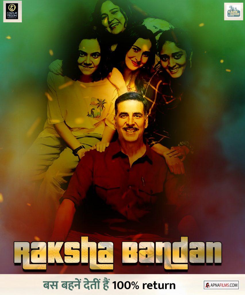 RakshaBandhan Fan made Poster